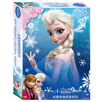 Disney 100 Pieces Of Boxed Elsa Puzzle Princess Toy Young Children Baby Early Education Intellectual Paper