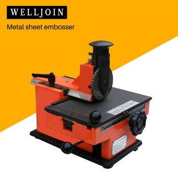 Metal sheet embosser, manual steel embossing machine, aluminum alloy name plate stamping machine, label engrave tool アルミ 銘板 刻印 機