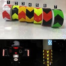 3 メートルの安全マーク反射テープステッカー車のスタイリング自己粘着警告テープ自動車オートバイ反射フィルム
