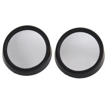 2 PCS Blind Spot Car Mirror Wide Angle Convex Mirror