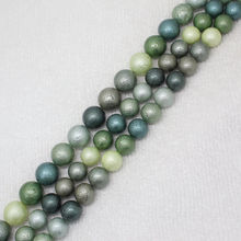 "Mini. Order is $7! 10mm Green Gray Multicolor shell Bead mother Pearl rough surface Round DIY Jewelry Making Loose Beads 15""(China)"
