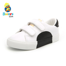Children's shoes shoes white boy sneakers fall 2017 girls fashion shoes new shoes