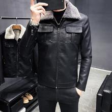 85794c17e2a1 Качественная зимняя куртка из искусственной кожи Мужская брендовая новая  приталенная бархатная Теплая мужская куртка с длинным р.
