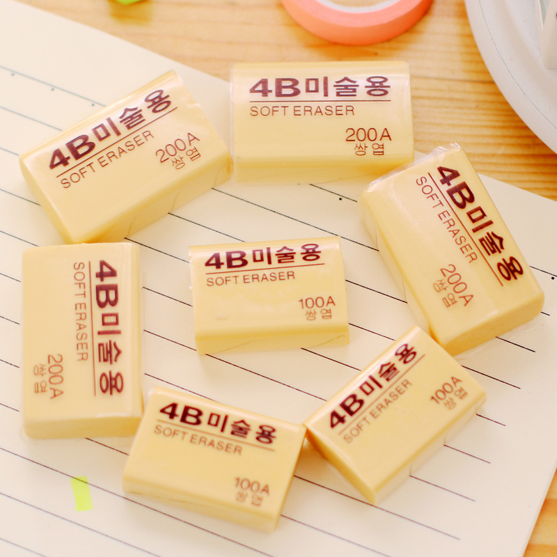 4Pcs Stationery Pencil Eraser Students Erasers Professional Senior Drawing Erasers Art Eraser School & Office Supplies Papelaria