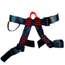 Falling Protection Safety Belt Rock Climbing Harness Mountaineering Belt Rappelling Climbing Accessories Equipment professional full body 5 point safety harness seat sitting bust belt rock climbing rescue fall arrest protection gear equipment