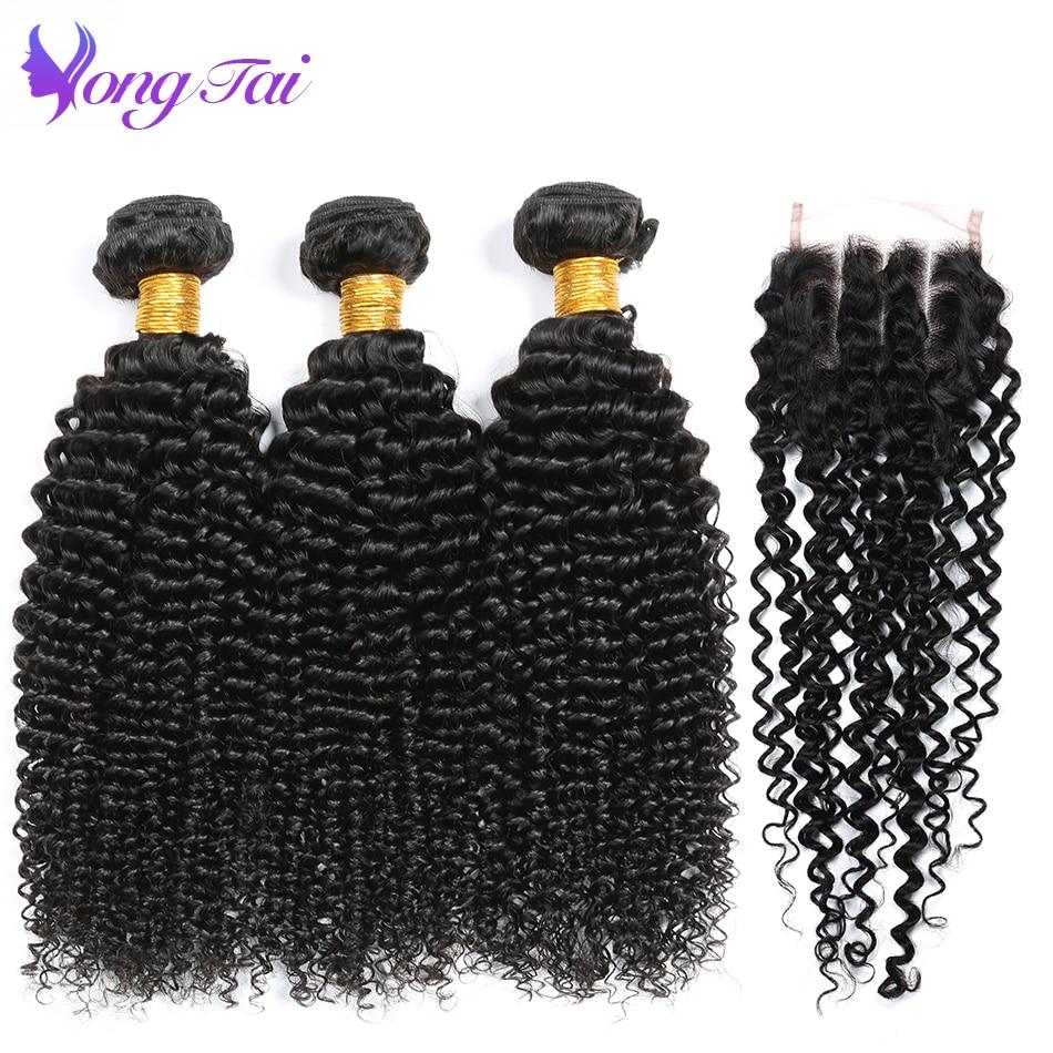 Yongtai Brazilian Afro Kinky Curly hair Human Hair 3 Bundles With Closure Brazilian Hair Weave Bundles With Closure Non Remy
