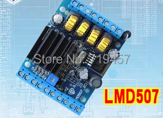 FREE SHIPPING LMD507 High Power 50W Module, Voice Prompt Recording Voice Module Play Free Recording