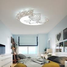САТР/moon современный светодиодный потолочный Люстра Светильники для спальни детей Детская комната AC85-265V led люстра блеск para sala светильники