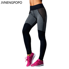 2017 Hot Sale Mesh Splice Women's Fitness Leggings Trousers Athleisure Jeggings Slim Elastic Sporting Legging Pants Female