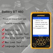 4 дюймовый TFT цветной Дисплей автомобиля Батарея Тестер 12v 24v цифровой анализатор тяжелых грузовиков CCA сканер автомобильных аккумуляторов инструменты
