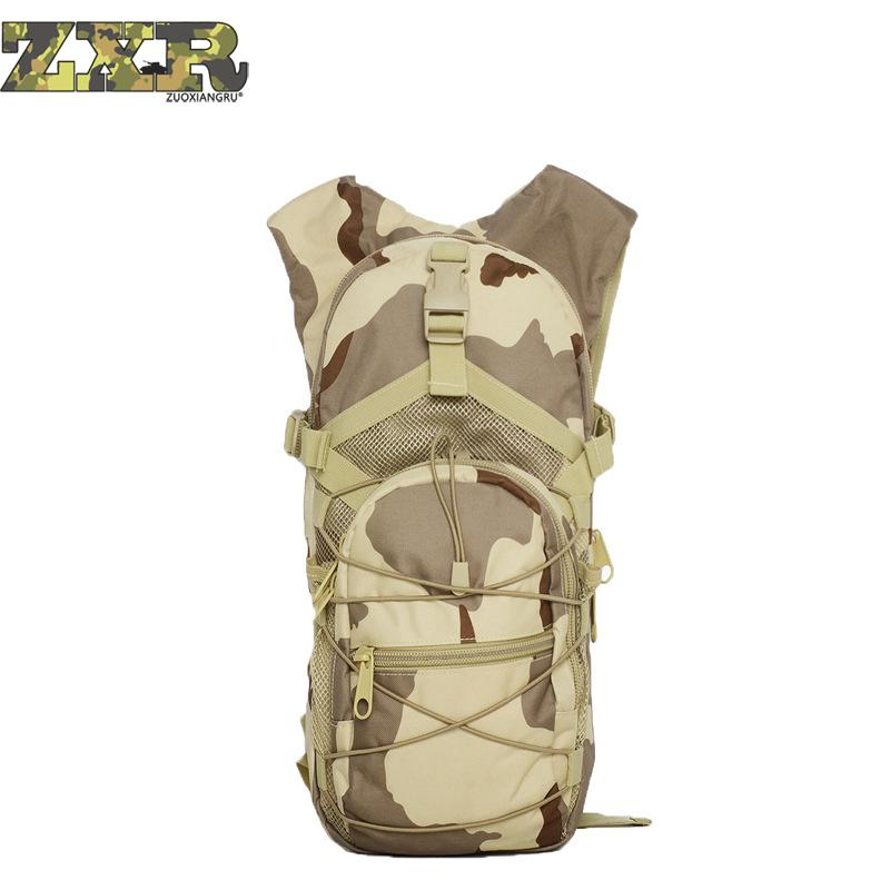2018 New Camouflage Hydration Pack Multifunctional Package Military Bag Backpack Travel Bags Rucksack Tactics Army Travel Bags camouflage hydration pack multi functional camouflage tactics backpack military hydration packs molle backpack s56