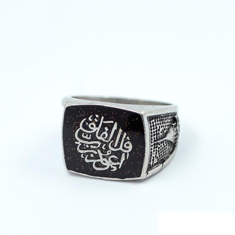 Islamic Rings For Men