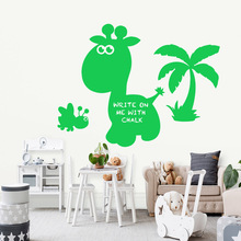 Modern little horse Wall Stickers Decorative Sticker Home Decor For Babys Rooms Nordic Style Decoration