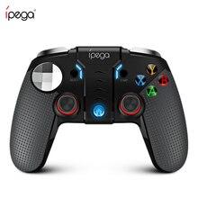 IPEGA PG 9099 беспроводной Bluetooth джойстик игровой контроллер игровой коврик джойстики с телескопический держатель для Android игр