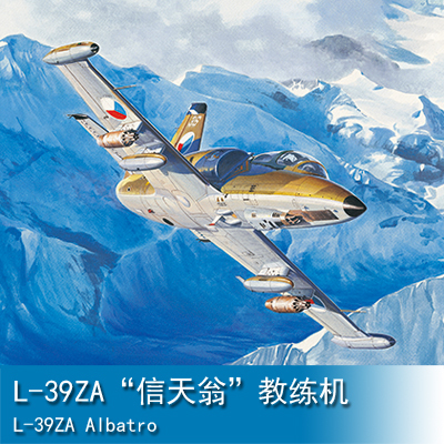 Assembly model Trumpet 1/48 aircraft Toys 1 400 jinair 777 200er hogan korea kim aircraft model