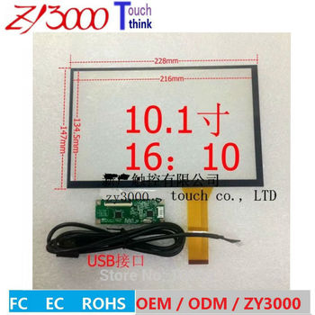5 pcs/lot new stock 10.1inch 228*147 Car Detector New Stock Usb Capacitive Touch Screen Panel