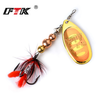 FTK 1pc Fishing Lure Spinner Bait 8 colors 12g 18g Wobblers Spoon Lures Pike Metal Bass Hard With Feather Treble Hooks