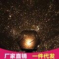 La tercera generación de adultos ciencia proyector romántica four seasons Proyector de Estrellas con adaptador de corriente