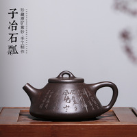 Gift Raw Ore Black Gold Sand Yixing Manual Dark red Enameled Pottery Teapot Lettering You Stone Pot Infusion Of Tea Kettle