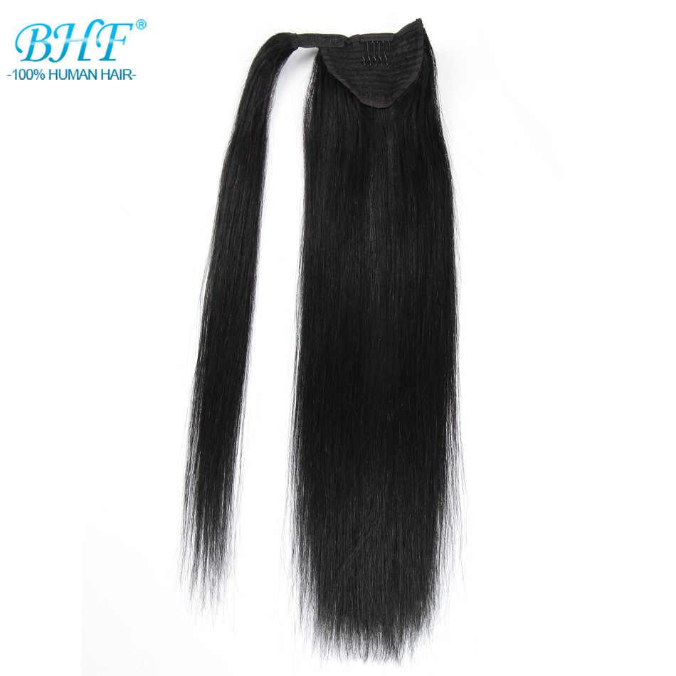 Bhf прямая прическа «конский хвост» все цвета европейские Remy человеческие волосы конский хвост для наращивания хвост человеческих волос Натуральные хвосты