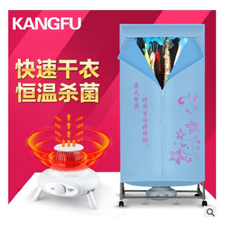 ITAS2205 Household double layer drying machine, dryer, square clothes drying machine dryers home mute power saving double layer small mini multifunction heater baby clothes quick drying drying machine