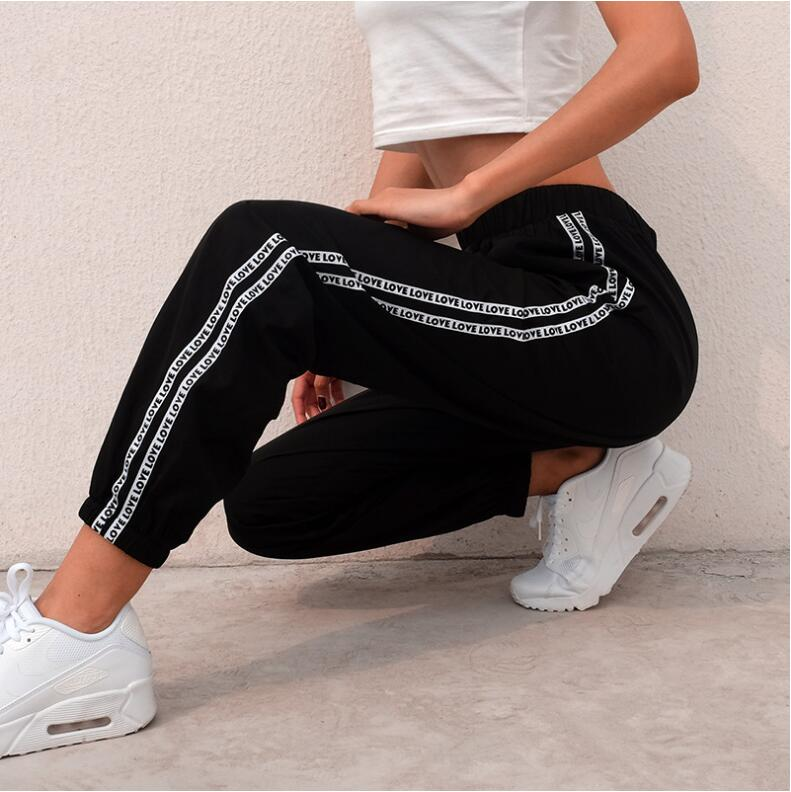 Patchwork Striped Print Sweat Pants Women Black Casual Fashion Harem Pants Elastic High Waist Sweatpants 2019 Summer