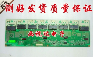 Original v320b1 l04 v320b1 l06 i320b1 16a back light HIGH VOLTAGE board lcd32k73   T CON connect board|Circuits|Consumer Electronics -