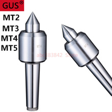 1Pcs Precision MT1/MT2/MT3/MT4/MT5 Rotary Live Center Morse Taper Shaft CNC Lathe 60 Degree for High Speed Turning
