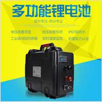 Batería de iones de litio li-polímero LG 12 V 450ah para barcos/automotor/panel solar/exterior banco de energía de emergencia de