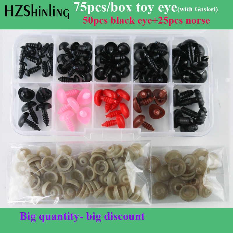 Шерсть фетр аксессуар в коробке DIY Black Bean безопасности глаз цвет нос Плюшевые игрушки глаз нос 50 средства ухода для век + 25 нос с прокладкой