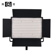Nanguang CN 1200CSA LEDS 3200K to 5600K 7750 Lux LED Video Studio Light Panel with V
