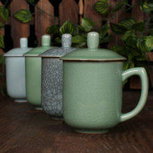Baoyou Longquan Celadon Creative Conference Cup with Covered Water Office Kitchen Supplies