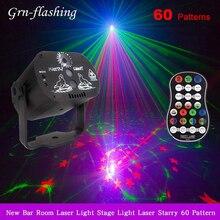 60 padrões rgb led luz de discoteca 5v usb recarga rgb laser lâmpada projeção palco iluminação mostrar para festa em casa ktv dj dança piso