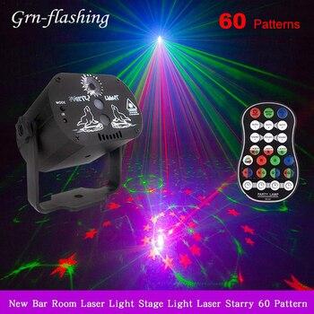 60 patrones RGB LED Disco luz 5V USB recarga RGB Proyector láser lámpara escenario iluminación Show para fiesta en casa KTV baile dj suelo