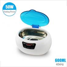 OLOEY 600ml Ultrasonic Cleaner Household Small Cleaning Machine AC220-