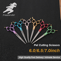 6.06.57.0inch Pet grooming scissors Straight Barber special set