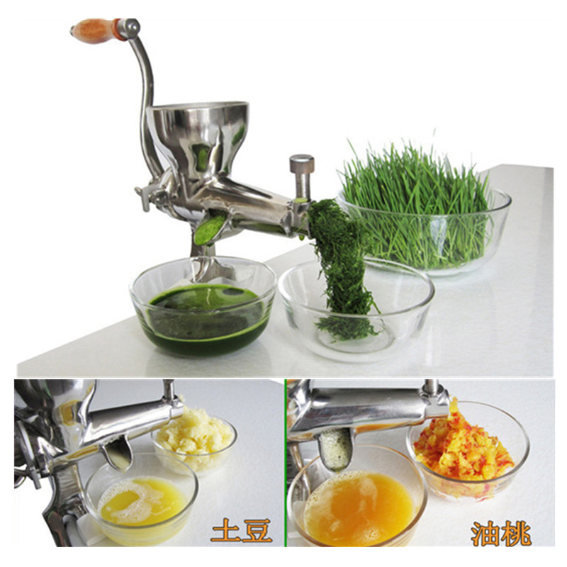 Wheatgrass slow screw juicer stainless steel manual fruit vegetable wheat grass juice extractor juicing machine ZF free shipping manual stainless steel wheatgrass juicer healthy wheat grass juicer machine wheat grass juice extractor