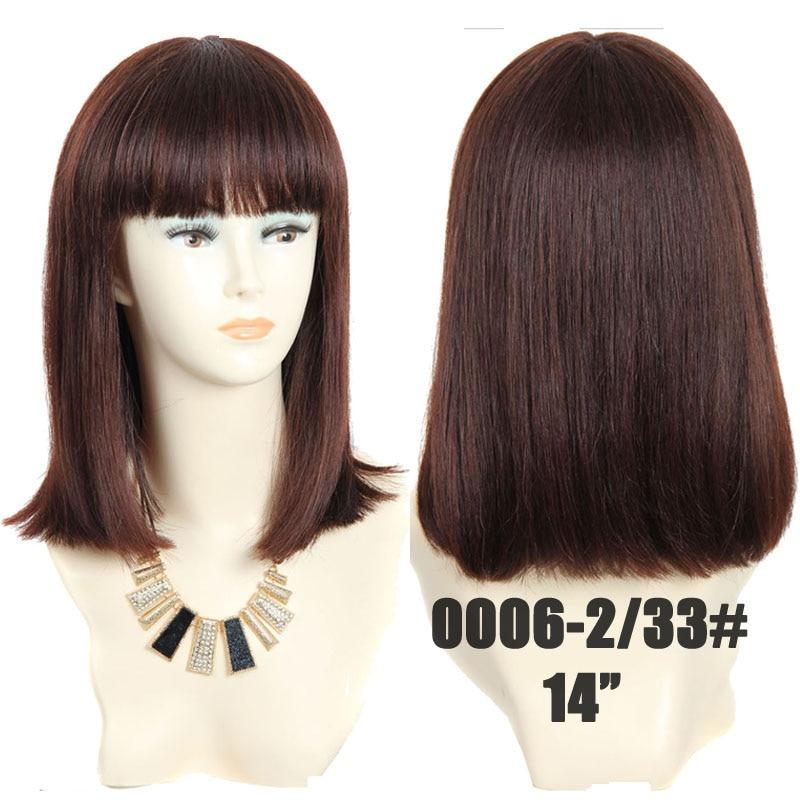 Blended Hair Wigs из Китая