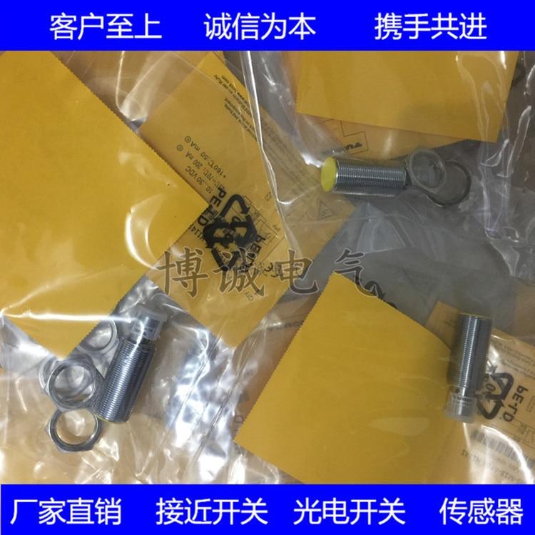 High-quality Cylindrical Sensor Bi5U-M18-AP6X-H1141 Quality Assurance Year 2MO3MM