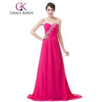 그레이스 카린 우아한 정장 이브닝 드레스 깊은 핑크 연인 구슬 스팽