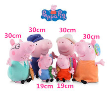 6pcs/lot Original Peppa Pig whole family 30cm daddy mummy grandpa grandma 19cm peppa George high quality plush toy kids toy gift(China)