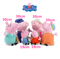 6pcs/lot Original Peppa Pig whole family 30cm daddy mummy grandpa grandma 19cm peppa George high quality plush toy kids toy gift