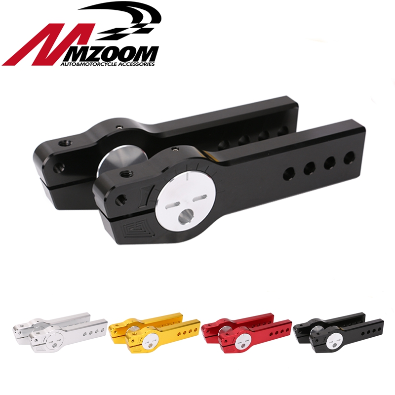 Free shipping Motorcycle accessories Modified CNC rear fork expandable accessories shifter in shock for honda msx125