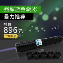 Big discount Power Military 300000mw/300w 450nm Blue Laser Pointers High Power LAZER Burning Match/Dry Wood/Black/Burn Cigarettes+Glasses+BOX