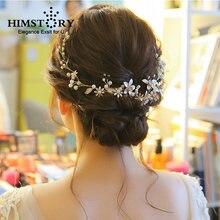 Женский обруч для волос с жемчугом золотистый цветами свадебные