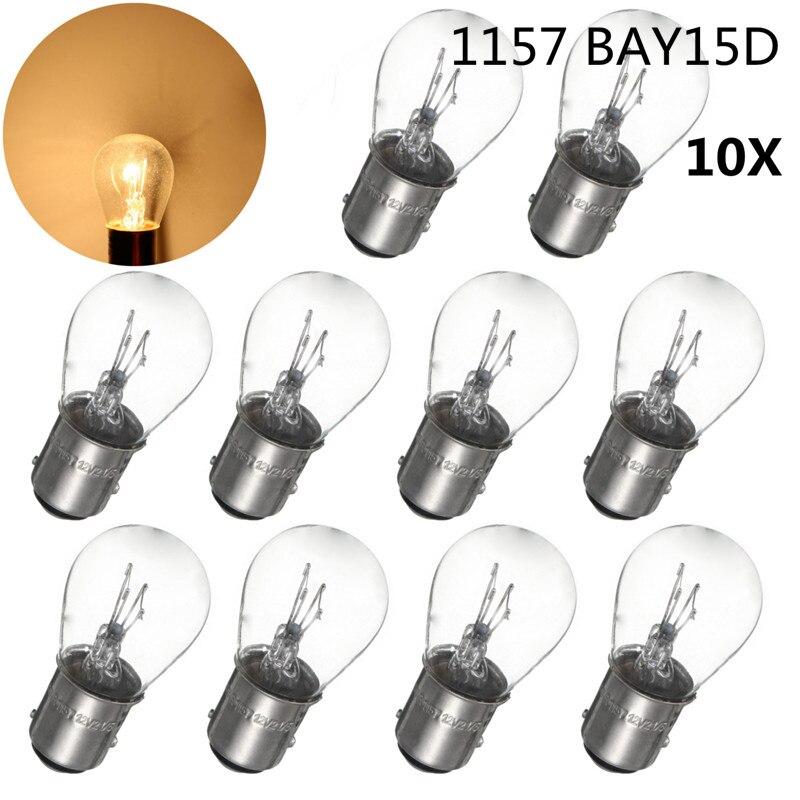 2/10pcs 380 BAY15D 1157 21/5W DC 12V Natural White Glass Double Filament Warm White Car DRL Stop Brake Lights Halogen Bulb(China)