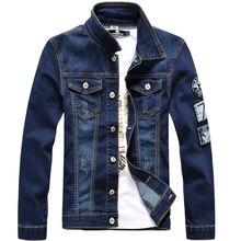2017 Autumn tide new Korean denim jacket male Slim long sleeve denim jacket men classic patch denim jacket 130