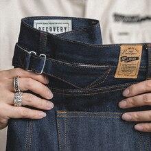 ae8e26f20a Compra red straight jeans y disfruta del envío gratuito en ...