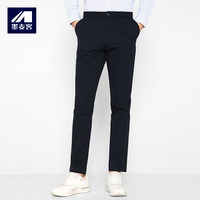 Mmaicco Men Fashion Pants Autumn Casual Solid Navy Blue Male Mid Waist Long Non Elastic Slim