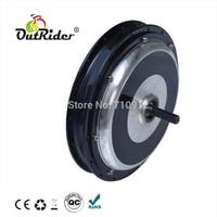 High quality Front V brake 36V 500W E bike/E scooter/E tricycle/E powered Motor Brush DC OR01I1